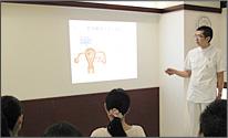 p_seminar